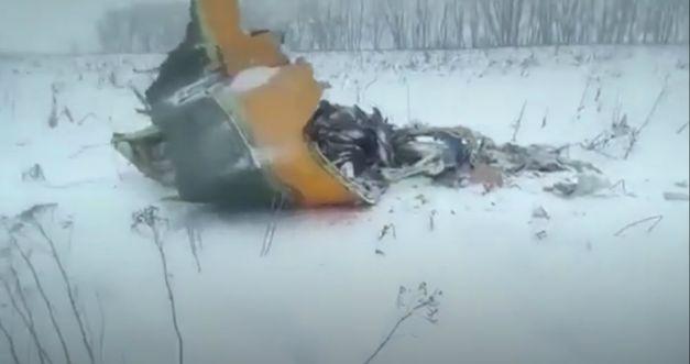 partes-da-aeronave-foram-encontradas-em-um-campo-na-regiao-de-ramenskoe-